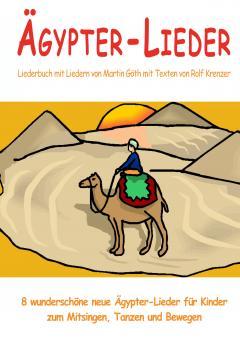 """ebook PDF LIEDERBUCH zur CD """"Ägypter-Lieder"""""""